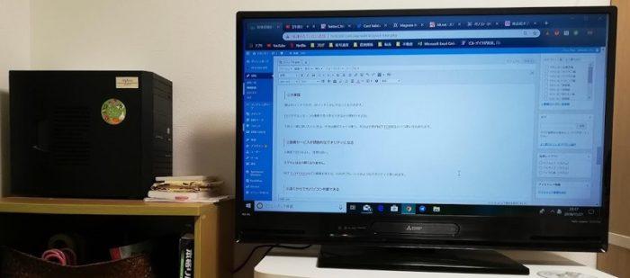 我が家のパソコン環境