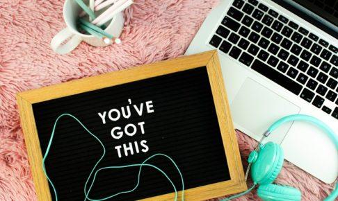 ブログを毎日書く方法