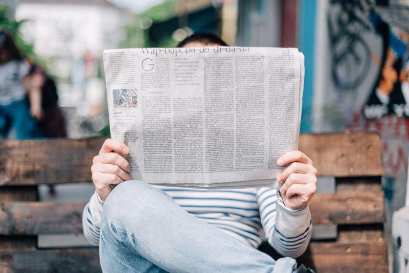 新聞は不要