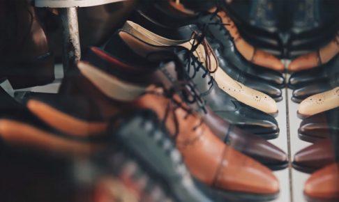 革靴で悩まない