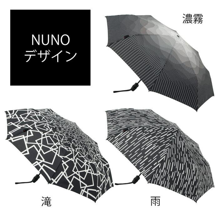 NUNO デザイン
