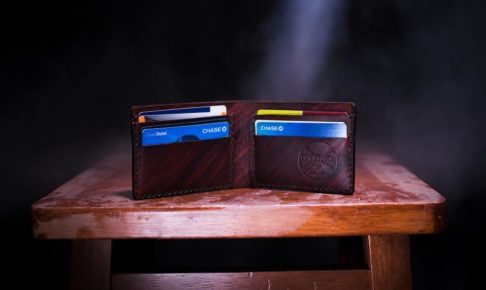 財布の中を片付ける