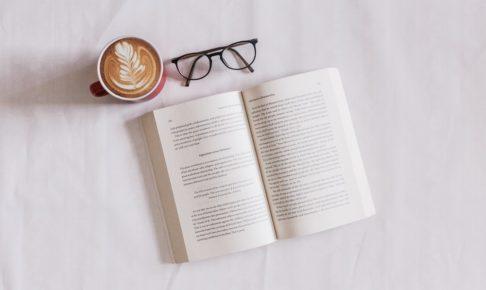 読書の方法