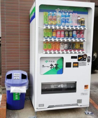 伊藤園の自動販売機