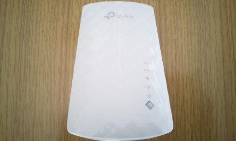 Wi-Fi中継器