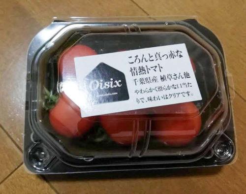 お試しセット_トマト