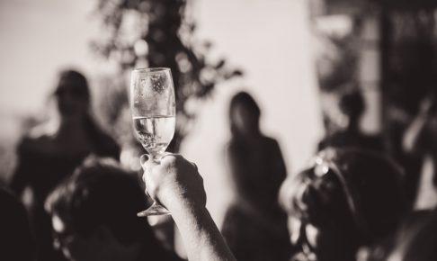 飲み会のデメリット