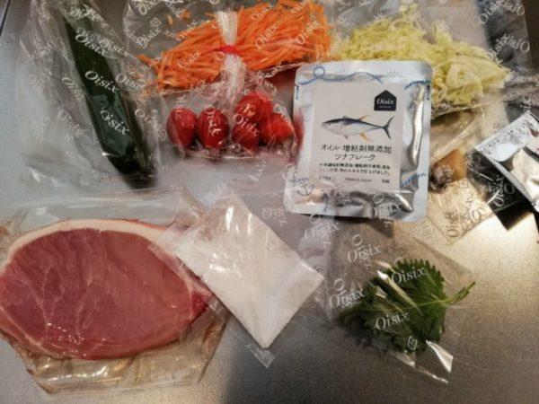 オイシックス豚肉料理