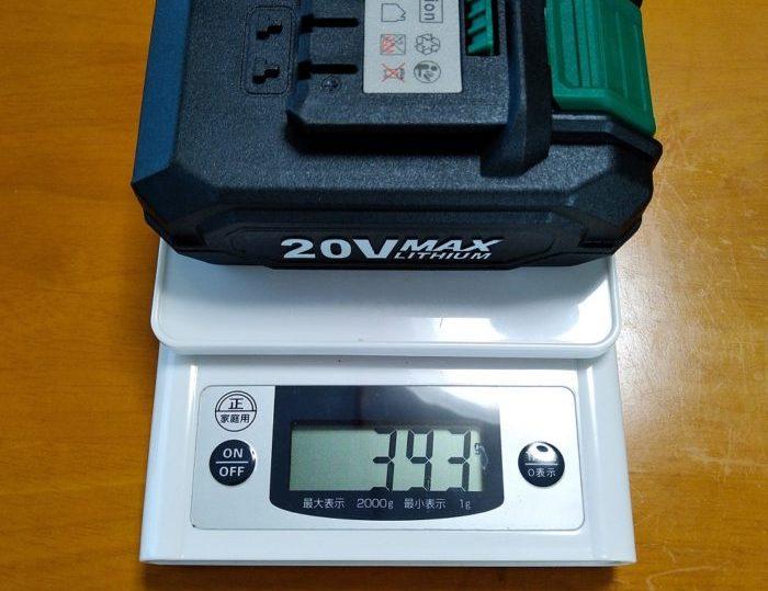 バッテリー重量