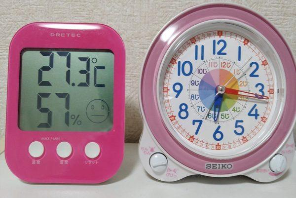 湿度測定15分後