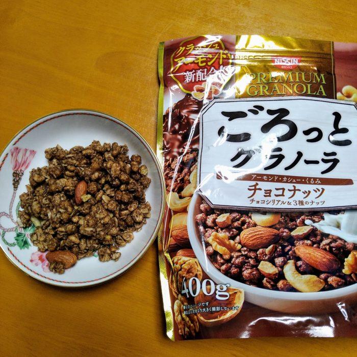 グラノーラチョコナッツ