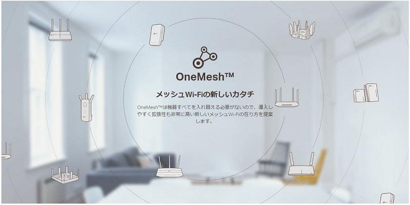 one mesh