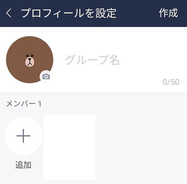 LINE登録③
